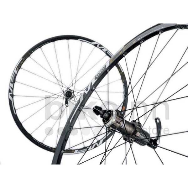 Shimano WH-MT65 Center-lock