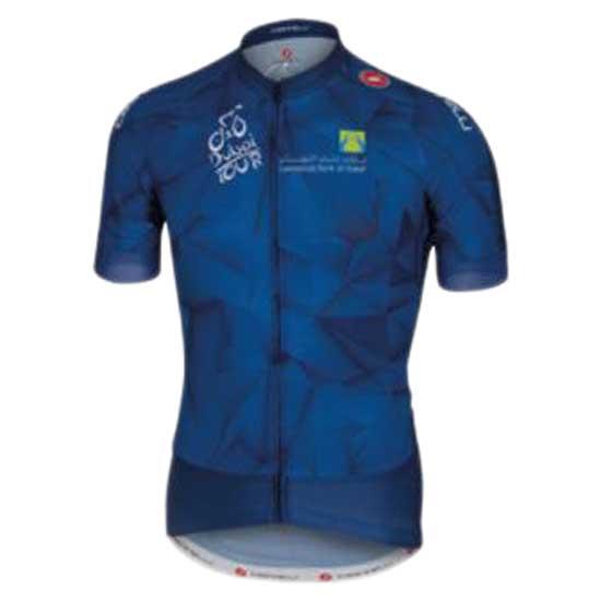 trikots-castelli-marathon-fz, 62.95 EUR @ bikeinn-deutschland