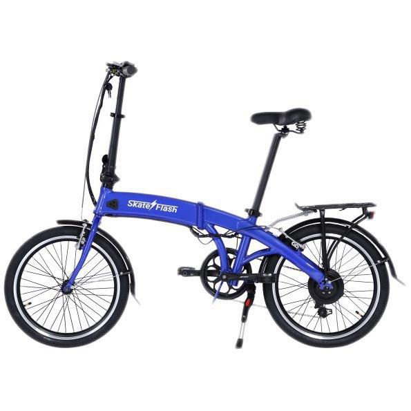 Folding Pro E-bike 20