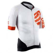 Compressport Cycling On Off Maillot