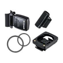 Sigma Complete ATS Wireless KIT
