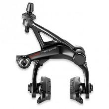 Campagnolo Super Record Dual Pivot Brake Set